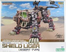 Zoids HMM 001 Limited: Shield Liger Desert Type RPZ-03DS Model Kit