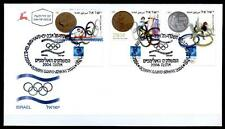 Olympische Sommerspiele 2004, Athen. FDC. Israel 2004