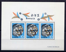 JAPAN Sc#1132a S/S 1972 New Year Ox MNH