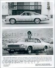 1975 Side & Front View 1975 Chevrolet Chevelle Malibu Classic Auto Press Photo