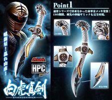 Bandai HIGH PROPORTION COLLECTION EX Kiba Ranger BYAKKOSHINKEN Dairanger HPC