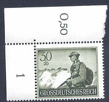 Nazi Germany Third Reich 1944 Army Sniper Soldiers 30+20 stamp MNH WW2 Era #2