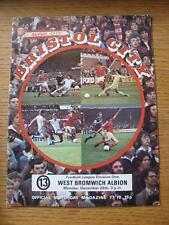 26/12/1977 Bristol City v West Bromwich Albion  (No Apparent Faults)