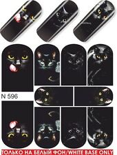 MILV # 596 Nail Art Water Transfers Decals Stickers Slider desing black cat