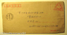 China stamp,1997 military cover with triagle army postmark dd 1997.12.18