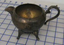 Brass or Copper Creamer