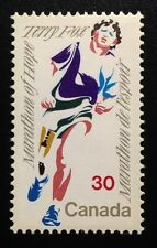 Canada #915 MNH, Terry Fox Stamp 1982
