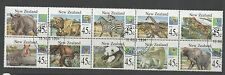 New Zealand 1994 Stamp Month Wild animals fine used set stamps as block 10