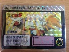 Carte Dragon Ball Z DBZ Carddass Hondan Part 09 #337 Prisme 1991 MADE IN JAPAN