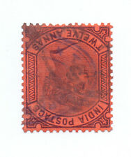 INDIA 1882 SG 100 W VICTOTIA 12 ANNA INVERTED WATERMARK  USED