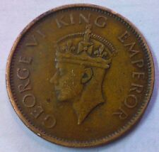 GEORGE VI KING EMPEROR-ONE QUARTER ANNA-INDIA 1940 COPPER COIN..