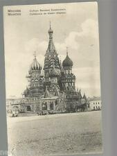 Postcard Moscow St. Basil's Cathedral