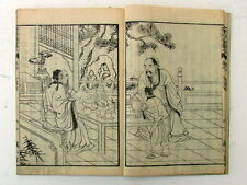 JAPANESE UKIYO E WOODBLOCK PRINT BOOK EDO PERIOD FUKURO TOJI STYLE ASIAN
