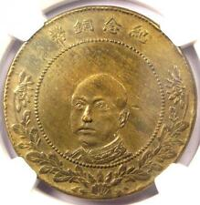1919 China Yunnan 50C Coin Y-478 - Certified NGC AU Details - $750 Value in AU50