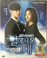 Korean Drama DVD: My Love From The Star_Good English Subtitle_FREE SHIPPING