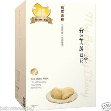MY BEAUTY DIARY Bird's Nest Moisturizing Soothing Mask 10 pcs NIB