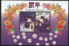 [JSC] 1996 TUVALU ISLAND ~YEAR OF THE RAT STAMPS LOT C (SALE!)