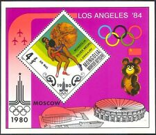 Mongolia 1980 Wrestling/BEAR/Sport/Olympic Games/Medals/Olympics 1v m/s (n17507)