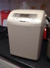 Panasonic Automatic Breadmaker SD254, 16 Programs, Suits All Diets