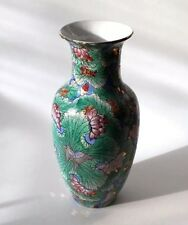 Amazing Antique Chinese Dynasty Porcelain Hand Painted Vase 17-18C