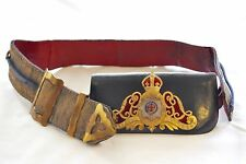 2nd Regiment of The Life Guards Officers Full Dress Pouch & Pouch Belt
