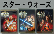 Lot of 3 JAPAN import DVD editions Star Wars trilogy Episode I-III Out of Print