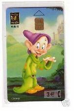 Carta telefonica Spagna  Disney Biancaneve e i 7 nani Cucciolo Mudito in blister