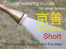 Copper Watering Nozzle for Bonsai KYOZEN Length 330mm Weight 412g Kaneshin #124