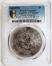 1898 Empire China, Kiangnan, 1$, Silver Dollar, LM-210A, PCGS VF Details