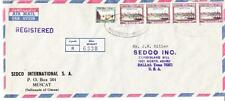 Sultanate of Oman Sc#141,#145(strip of 4)-MUSCAT 20/AUG/73-Registered(label)