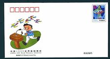 CHINA - CINA POPOLARE - 1999 - BUSTA - Esp. fil. spyker. Commemorative
