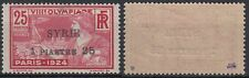 Syrien Syria 1924 **/MNH Mi.228 Olympische Spiele Olympic Games [st1011]
