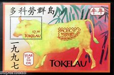 Tokelau 1997 China New Year of Ox gold overprint Hong Kong 97 S/S Zodiac