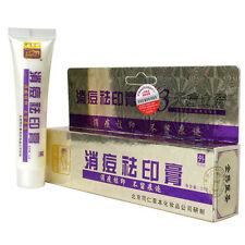 YiSheng Anti Acne Remove Acne & Scar Spots In 3 Days