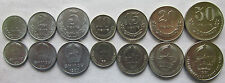 Mongolia set of 7 coins 1980-1981 (1+2+5+10+15+20+50 Mongo) UNC