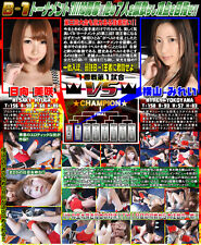WRESTLING Female Women Ladies 1 HOUR LEOTARD DVD Japanese SWIMSUITS Boots!  i42