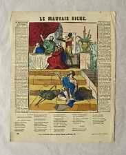 Lithographie, Le Mauvais Riche, XIXème, Imagerie Glémarec