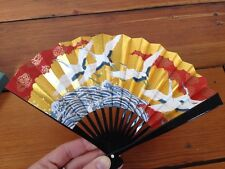 """Japanese Paper Fan Red Gold Cranes Waves Ocean w/ Box Small 9"""" Wide"""