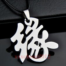 Unique Chinese Word Destined Stainless Steel Pendant Necklace ST171