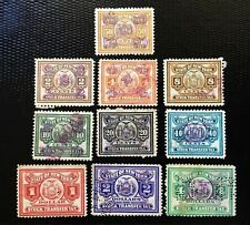 US NY New York STATE Stock Transfer tax  Stamps