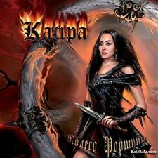 "KAIRA Wheel Of Fortune (КАИРА ""Колесо Фортуны"") CD 2007 FEMALE VOCAL Heavy Metal"