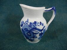Royal Copenhagen Blue Flowers 10 Shape 1538 Scalloped Mini Creamer