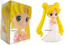 SAILOR MOON BANPRESTO Qposket FIGURE SERENITY USAGI PRETTY GUARDIAN Official