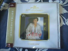 a941981  Roman Tam Sealed Crown Records CD 羅文 小李飛刀 HK TV Songs 50th Anniversary Gold Disc