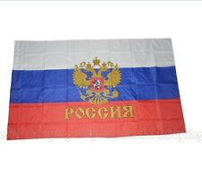 90x150cm Standard of the President of Russia Flag