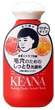 ISHIZAWA Keana-Nadeshiko Baking Soda Scrub Wash Powder 100g