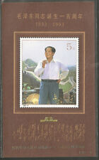 China 1993-17 Centenary of Brith of Mao Zedong S/S PJZ-9 加字