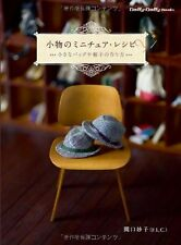 Japanese Craft Book Dolly Dolly DOLL COORDINATE RECIPE Miniature Goods