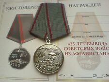 25 years of withdrawal of Soviet troops from Afghanistan Russian Military medal