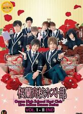 JAPAN DVD OURAN HIGH SCHOOL HOST CLUB LIVE ACTION DRAMA SERIES VOL 1-11 END